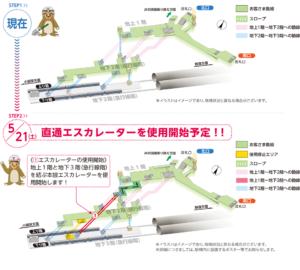 shimokita_escalator_01