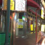 下北沢の「レッドマンゴー(red mango)」1号店が閉店
