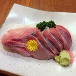 笹塚で刺し身買うなら「鮮魚えびす」
