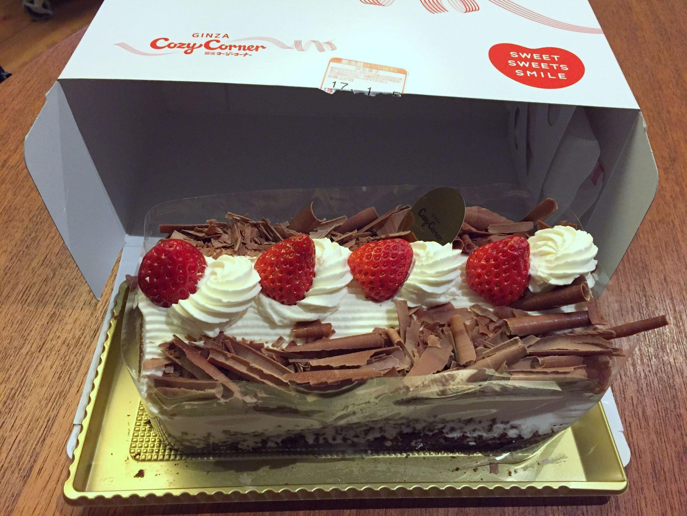 下北沢に美味しいケーキ屋さんが欲しい
