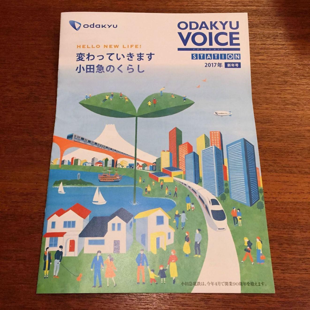 2018年3月の小田急線ダイヤ改正における、下北沢住民にとってのメリットは