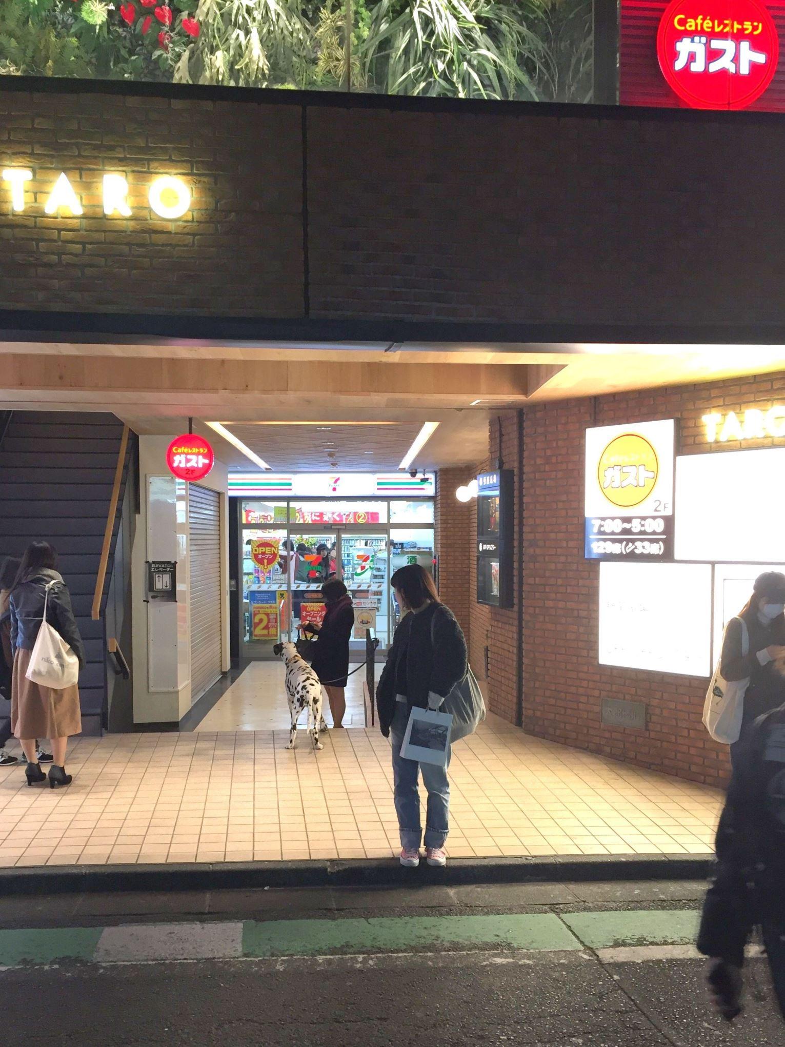 下北沢駅南口の目の前に「セブンイレブン」がオープン
