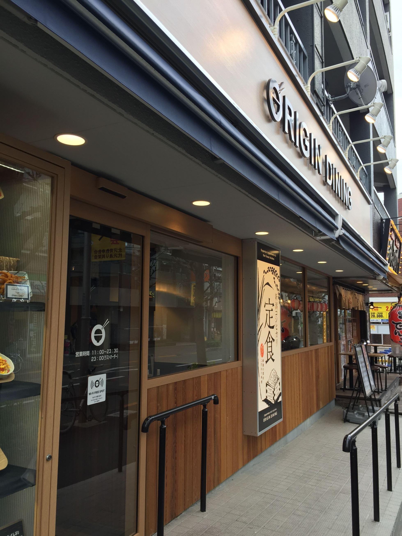 オリジン弁当が手がける定食屋さん、「ORIGIN DINING(オリジン ダイニング) 下北沢店」