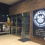 世田谷代田駅にカフェ「STREAMER COFFEE(ストリーマーコーヒー)」がオープン