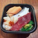 笹塚の海鮮丼のお店、「丼丸」に行ってきた