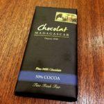 チョコレート専門店「CACAO STORE(カカオストア)」 【代々木公園】