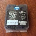 下北沢界隈の焙煎珈琲を巡る旅 その1「筋金珈琲焙煎所」