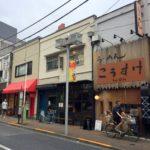 「下北沢の凋落と三軒茶屋の人気上昇」!?