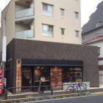 「スターバックス ネイバーフッド アンド コーヒー」代沢5丁目店