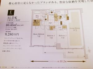 DIANA_COURT_DAIZAWA0080.jpg