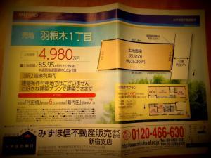 hanegi_1st_012.jpg