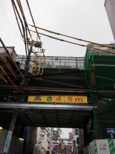 inokashira_construction_0236.jpg