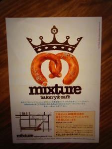 mixture_0179.jpg
