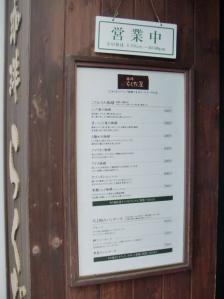 rakudaya_0165.jpg