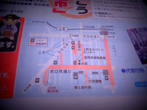 setagaya_boroichi_0245.jpg