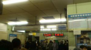 shimokitazawa_station_128.jpg