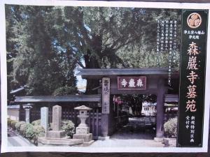 shinganji_0271.jpg