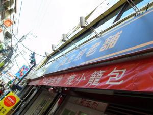 xiaoye-shengjian_417.jpg
