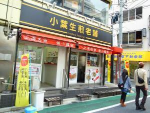 xiaoye-shengjian_418.jpg