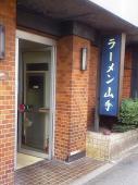 yamate_komaba_521.jpg