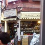 自家焙煎のお店、「コーヒー モルティブ」【下北沢】