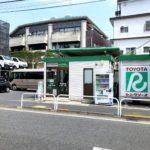 下北沢周辺のレンタカーショップ2店(ニッポンレンタカー、トヨタレンタリース)の比較