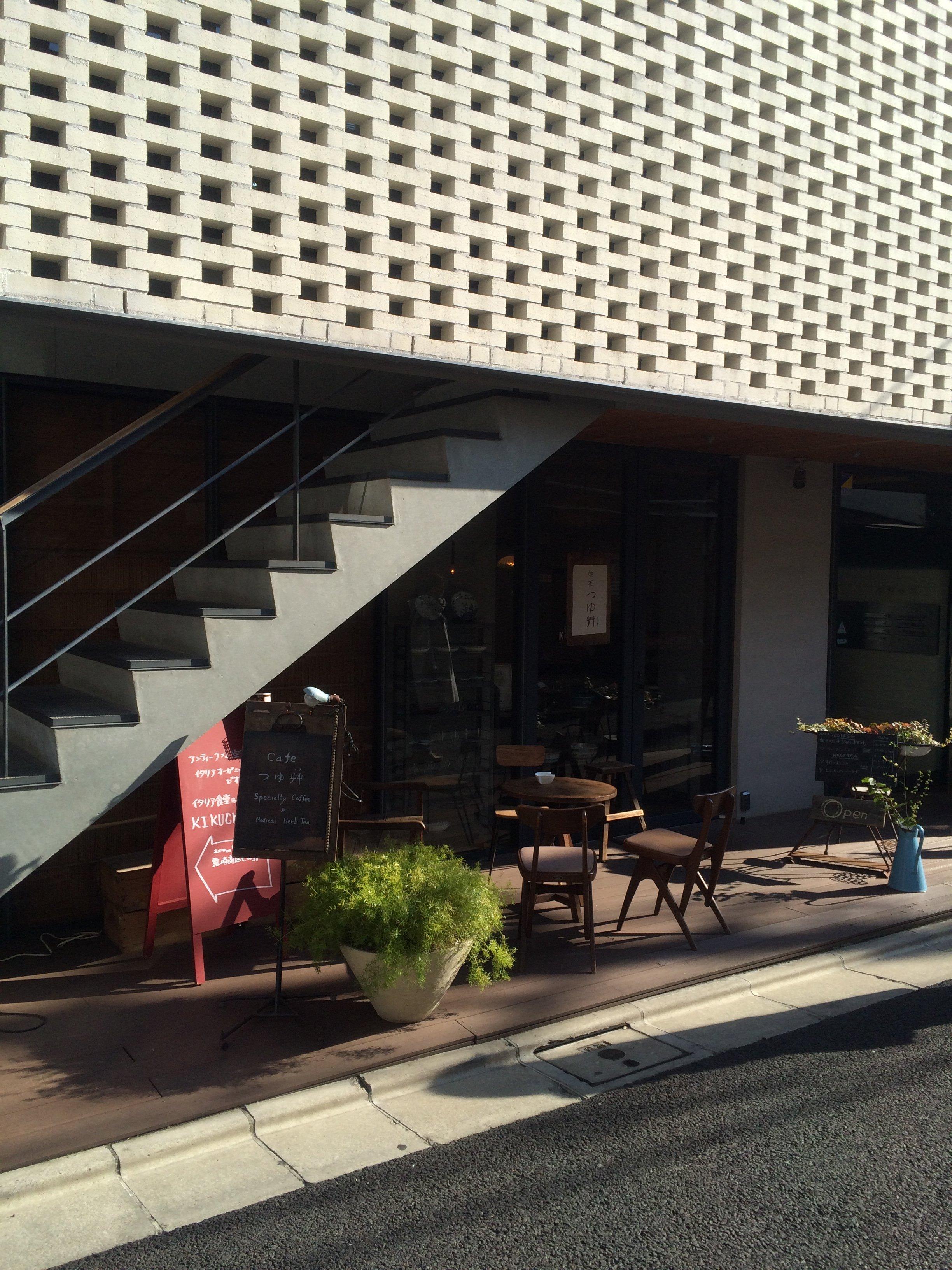 行ってみたい下北沢南口のカフェ「つゆ艸(くさ)」