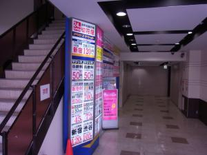 【閉店】下北沢の金券ショップ 「アクセスチケット」