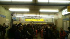 さよなら下北沢地上駅