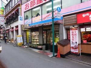 パティスリー&ブーランジェリー 「シェ・リュイ 下北沢店」