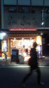 カルディのような品揃え、「AEON LIQUOR(イオンリカー)」 下北沢店