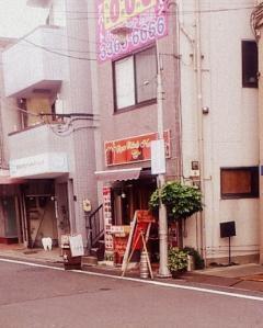 【閉店】 ローザ ケバブ ハウス 【世田谷代田】
