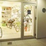 小径車中心の自転車屋さん「Cycle Chic」 【北沢川緑道沿い】