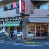 下北沢唯一?の魚屋、「鮮魚 坂忠商店」
