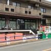 梅ヶ丘にある、坂上忍氏がプロデュースする芸能プロダクション 「アヴァンセ」