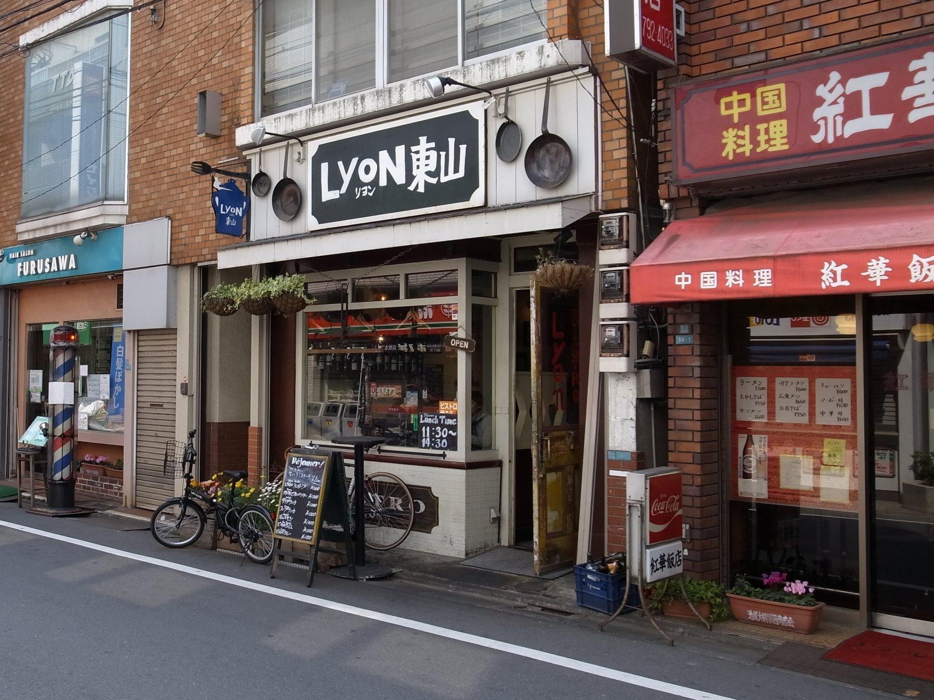【閉店】久々に出会ったランチでオススメできるお店「ビストロリヨン」@池尻大橋