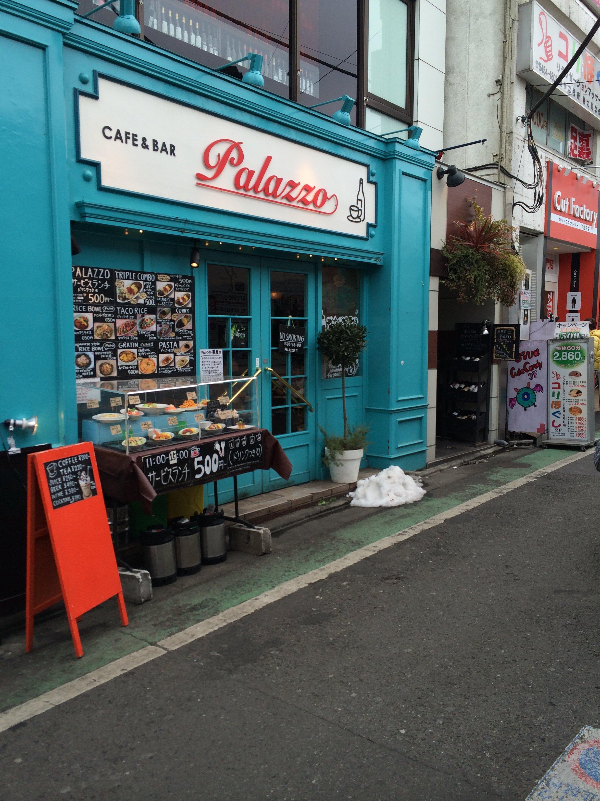 【閉店】学生向けの低価格カフェ CAFE & BAR Palazzo 【下北沢】