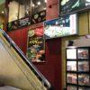 サラダバーが魅力の、下北沢南口の定食カフェ「黒川食堂」