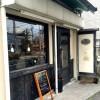 【閉店】松陰神社駅近く、世田谷通りにあるパン屋「Fortuna(フォルトゥーナ)」さん