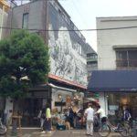 三軒茶屋・太子堂商店街で激安八百屋を発見!!