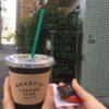 太子堂のスペシャルティコーヒー専門店「Beastie Coffee Club」と、「ブルーボトルコーヒー 三軒茶屋カフェ」