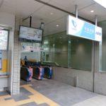 小田急線下北沢駅南西口が遂にオープン