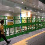 小田急線、下北沢駅のトイレがオープン間近