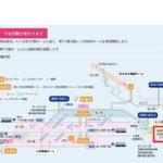 下北沢駅仮南口が2018年3月25日(日)より閉鎖