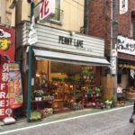 下北沢南口にある花屋さん「PENNY LANE(ペニーレインしんかえん)」