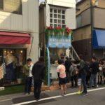 下北沢にたい焼き屋さん「銀座たい焼き 櫻家」がオープン