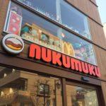 代沢十字路近くのパン屋さん「nukumuku」