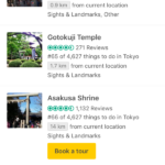 TripAdvisorの東京観光ランキングで下北沢が大幅上昇