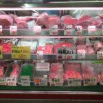 淡島にお肉屋さんを見つけました、「肉の宝屋」さん