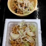 納豆、納豆、また納豆「納豆工房 せんだい屋」で納豆定食